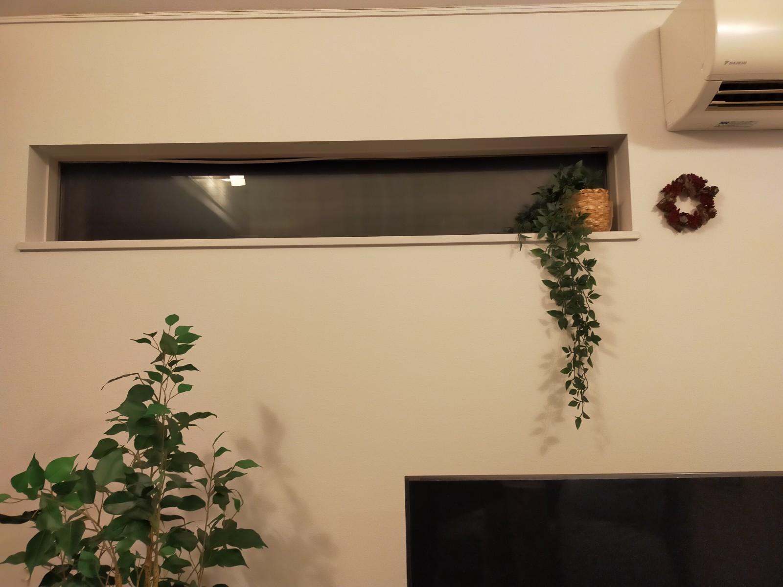 厚木Aさま邸リビング窓